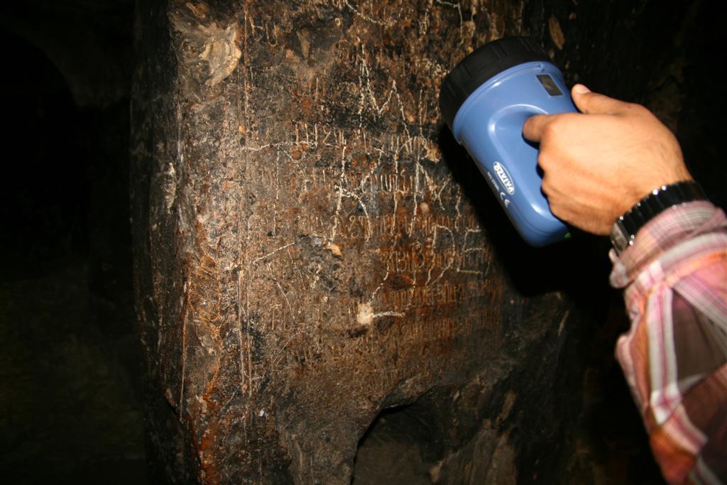 Mağarcık süryani Sığınağındaki Kitabe