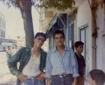 Akiş eski önü 1980